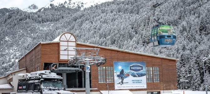Bansko, do Snowboard ao Braço Quebrado na Bulgária